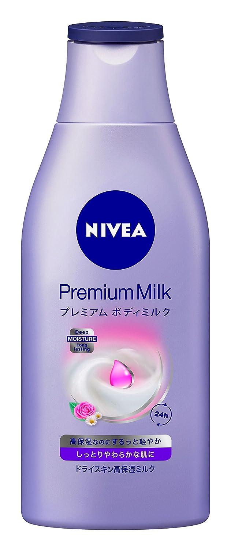 ニベア プレミアム ボディミルク 200g