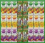 カゴメ 野菜飲料バラエティギフト KYJ30