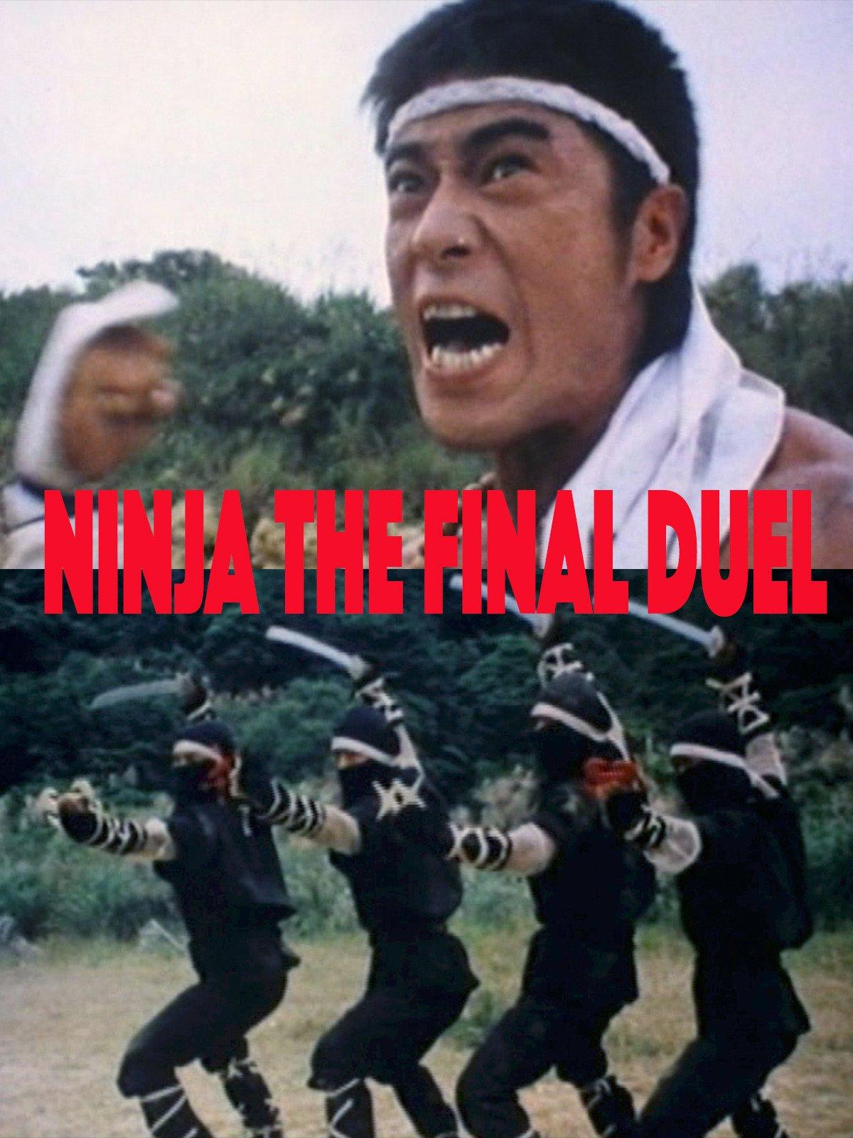 Ninja The Final Duel on Amazon Prime Video UK