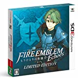 Fire Emblem Echoes Limited Edition Japanese ver. Nintendo 3ds game soft