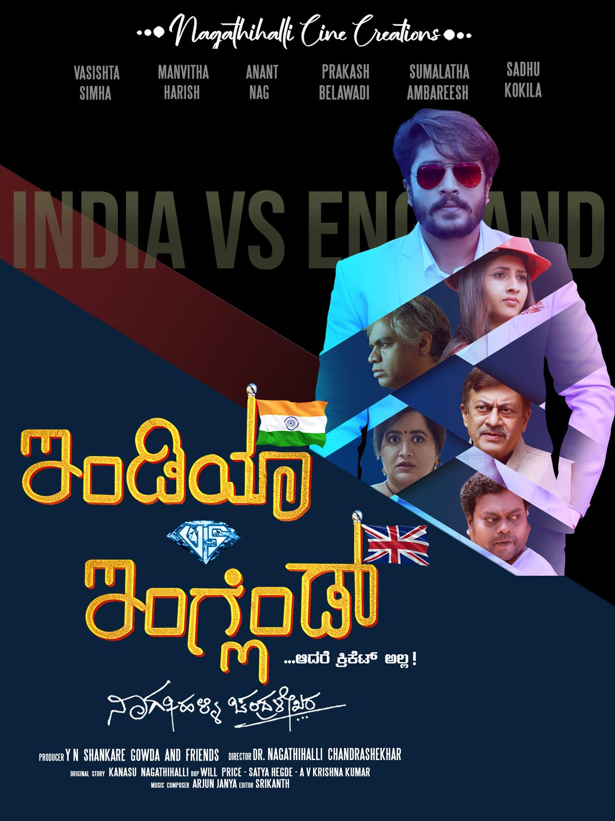 India vs England on Amazon Prime Video UK