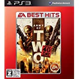 Army of Two: The 40th Day (Best Version) [Japan Import]