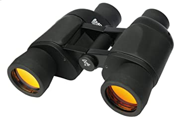 Bower BRF840 Fixed Focus Binocular