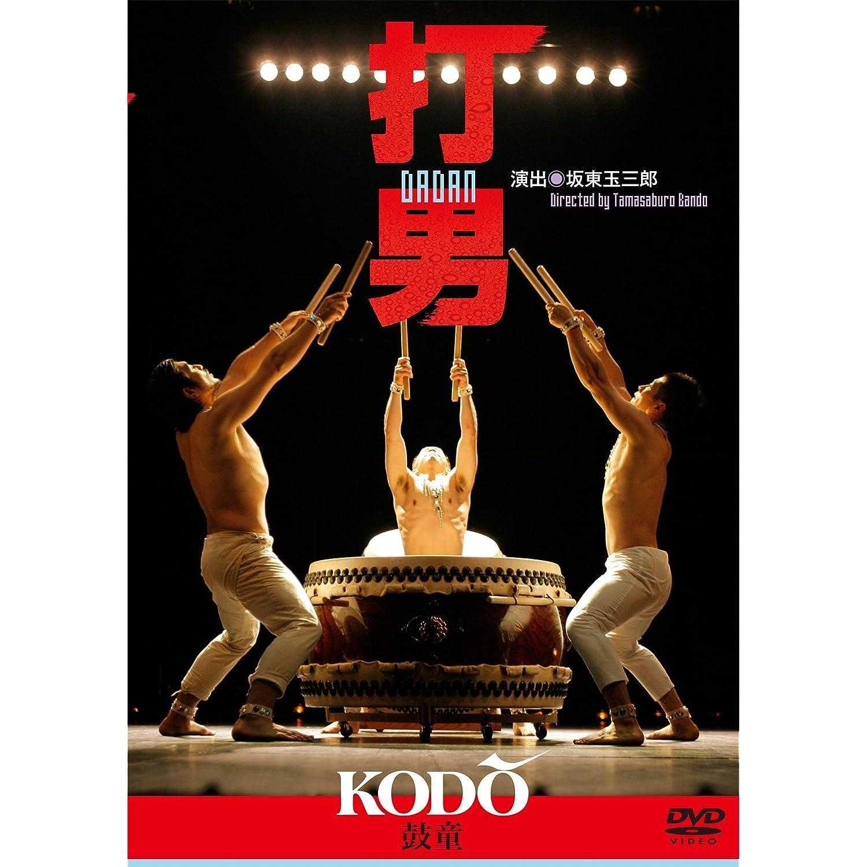 (TV-Variety)(720p) 乃木坂46 – NOGIBINGO!5 ep07 150824