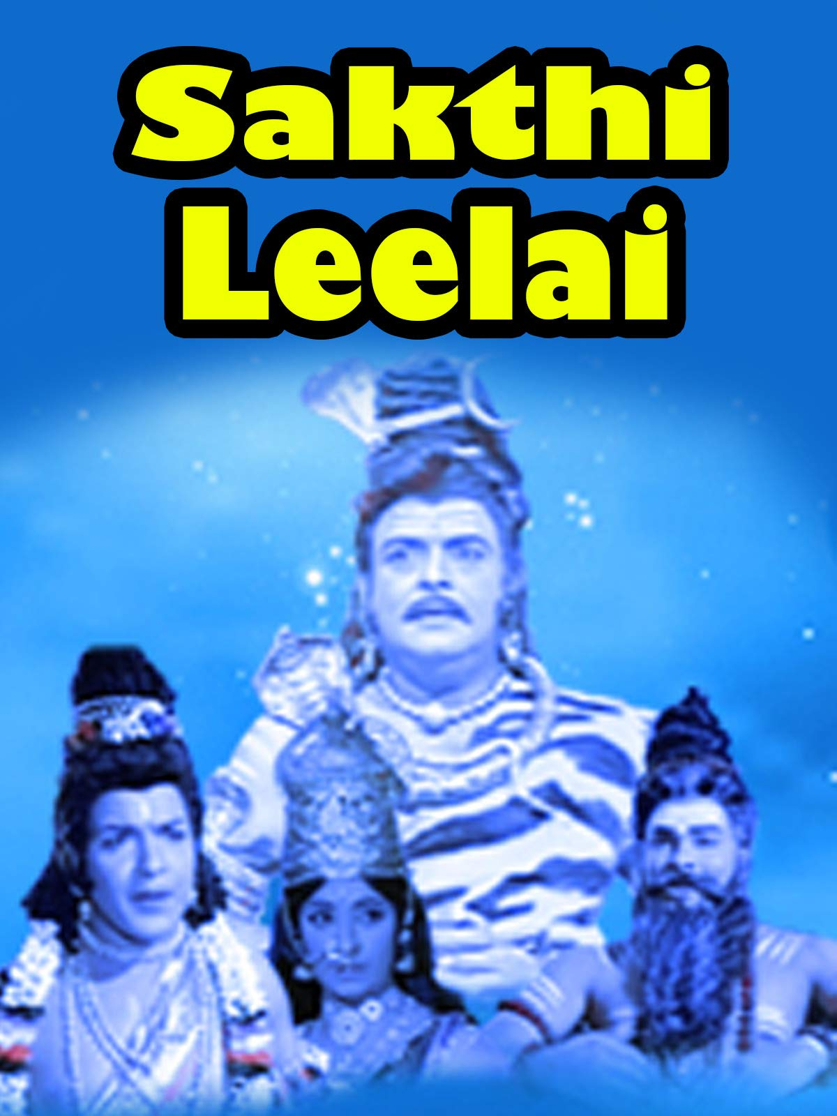 Shakthi Leelai on Amazon Prime Instant Video UK
