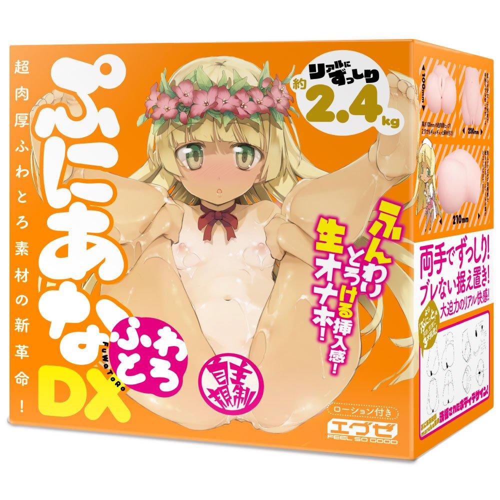 日本EXE 嫩穴DX柔軟型