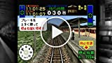 CGR Undertow - DENSHA DE GO!! Review for PlayStation