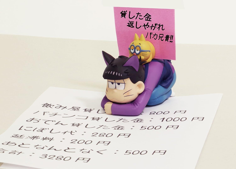 おそ松さん 一松ネコぶんちん&エスパーニャンコメモスタンド 塗装済み完成品フィギュア