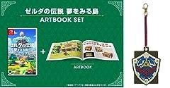 ゼルダの伝説 夢をみる島 ARTBOOK SET -Switch +ゼルダラバーパスケース(ハイリアの盾) (【Amazon.co.jp限定】オリジナルアクリルチャーム 同梱)