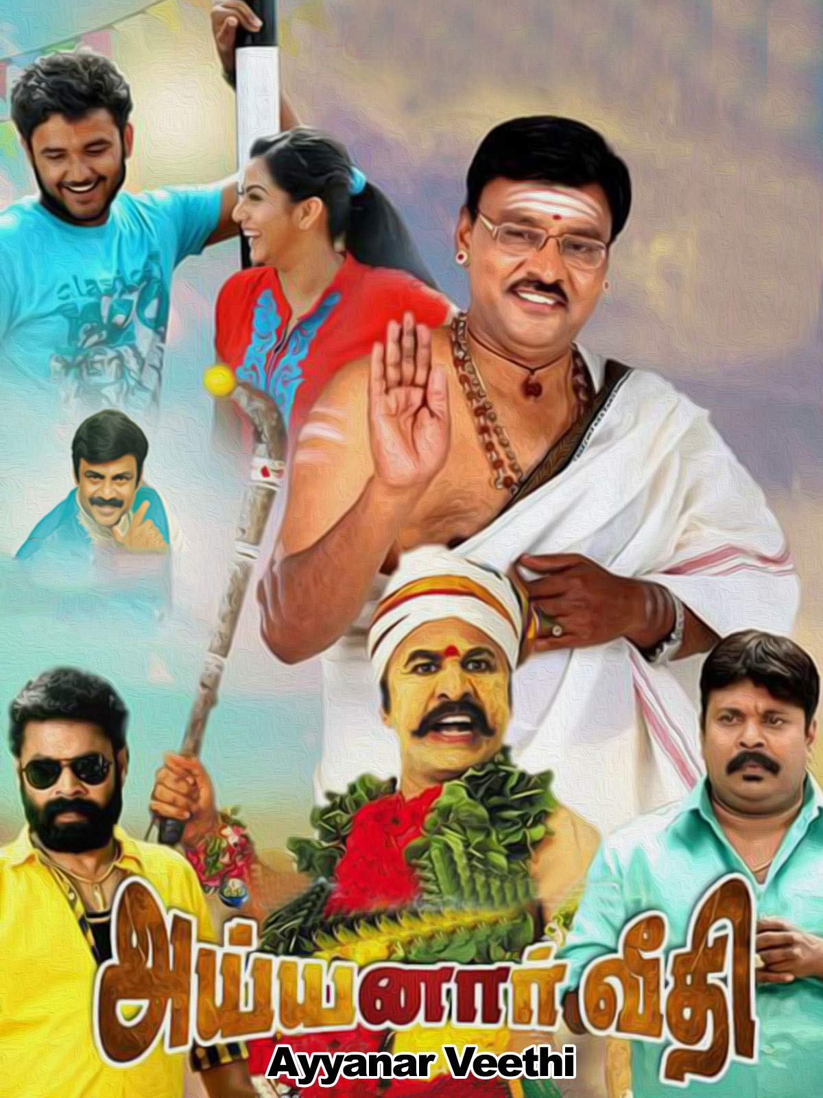 Ayyanar Veethi on Amazon Prime Video UK