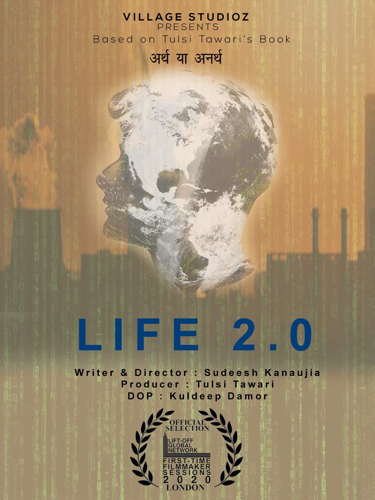Life 2.0 on Amazon Prime Video UK