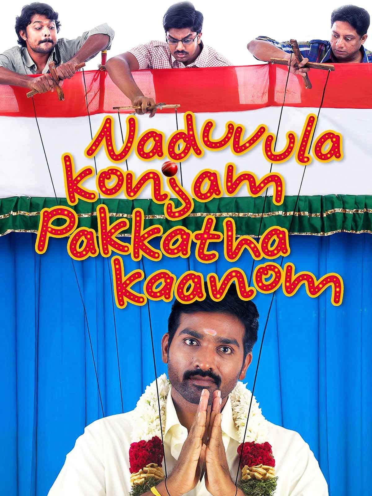 Naduvula Konjam Pakkatha Kaanom on Amazon Prime Video UK
