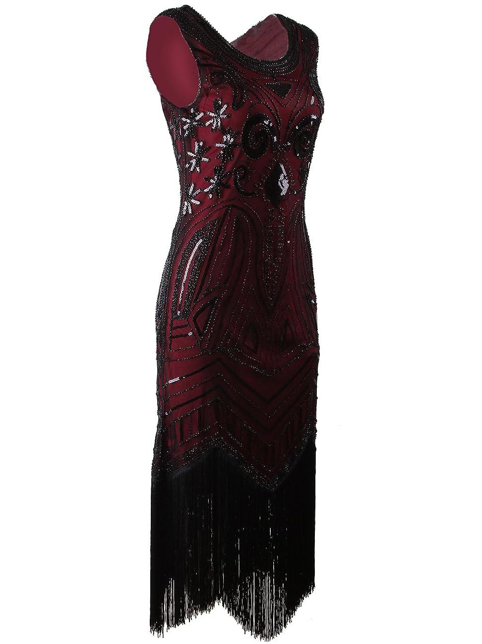 Vijiv Long Prom 1920's Vintage Gatsby Bead Sequin Art Nouveau Deco Flapper Dress 0