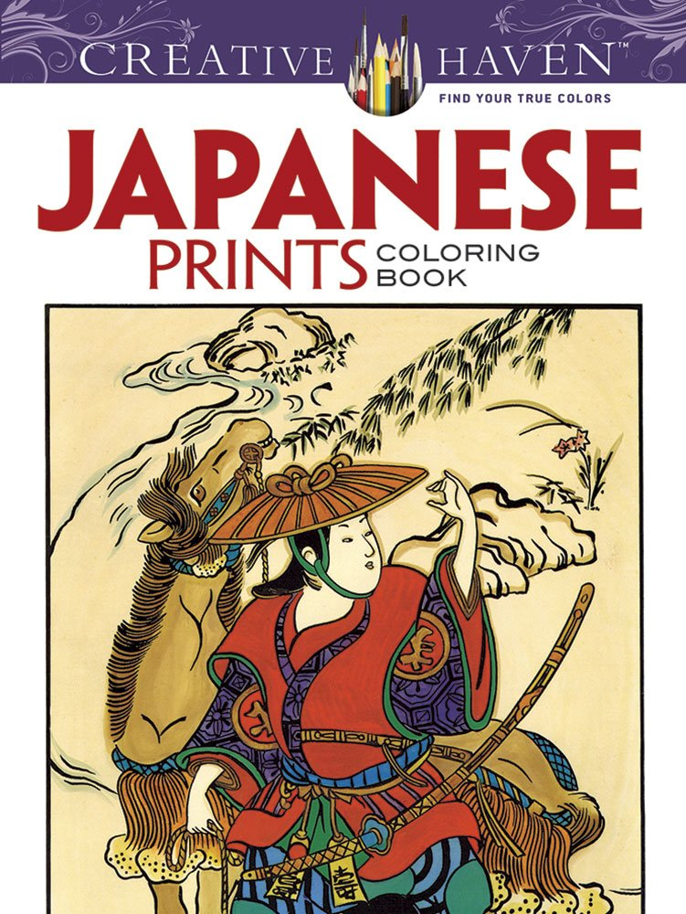 Creative Haven Japanese Prints Coloring Book
