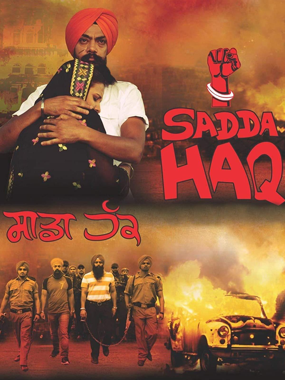 Sadda Haq on Amazon Prime Video UK