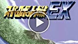 CGR Undertow - SUPER ROBOT TAISEN EX Review For Super...