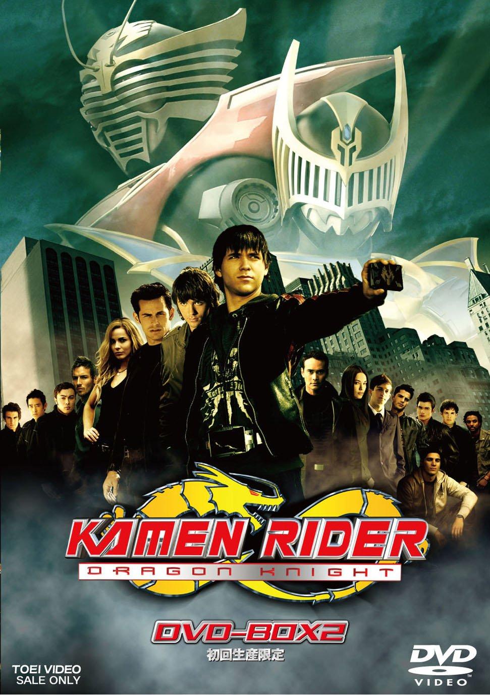 Kamen Rider Dragon Knight Dvd Kamen Rider Dragon Knight Dvd