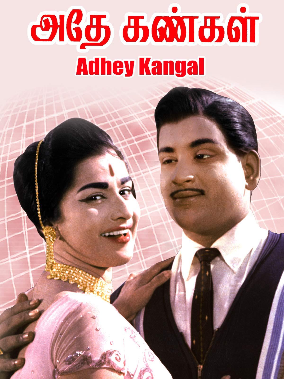 Adhey Kangal