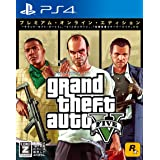 Rockstar Games Grand Theft Auto ? Premium Online Edition SONY PS4 PLAYSTATION 4 JAPANESE VERSION GTA