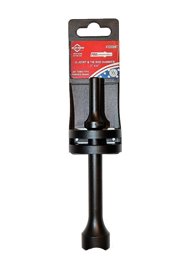 Mayhew Tools 32008HT 1 x 6 Pneumatic U-Joint & Hammer
