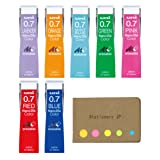 Uni NanoDia Color Mechanical Pencil Leads, 0.7mm, 7 Colors, 7-pack/total 140 Leads, Sticky Notes Value Set (Color: 7 Color Lead, Tamaño: 0.7mm)