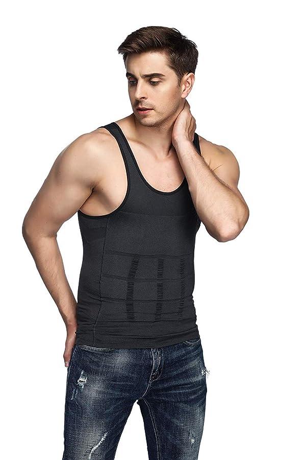 Men/'s Sports Compression Base Layer Gym Tank Top Slim T-Shirt Vests Pants Shorts