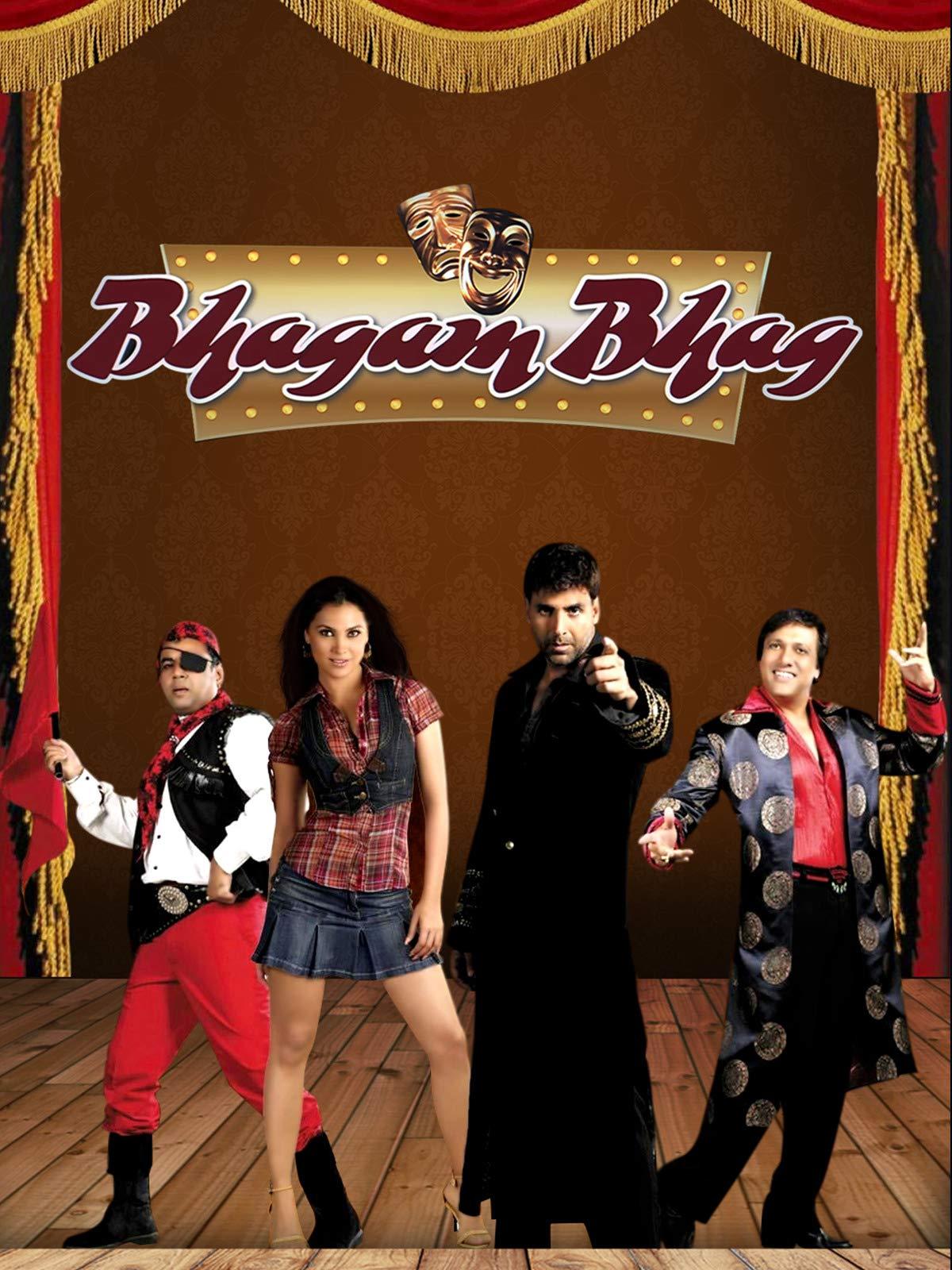 Bhagam Bhag on Amazon Prime Video UK