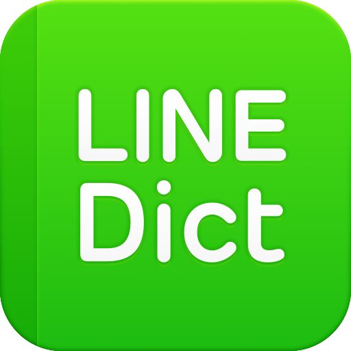 line-dictionary-chinese-english-english-indonesian