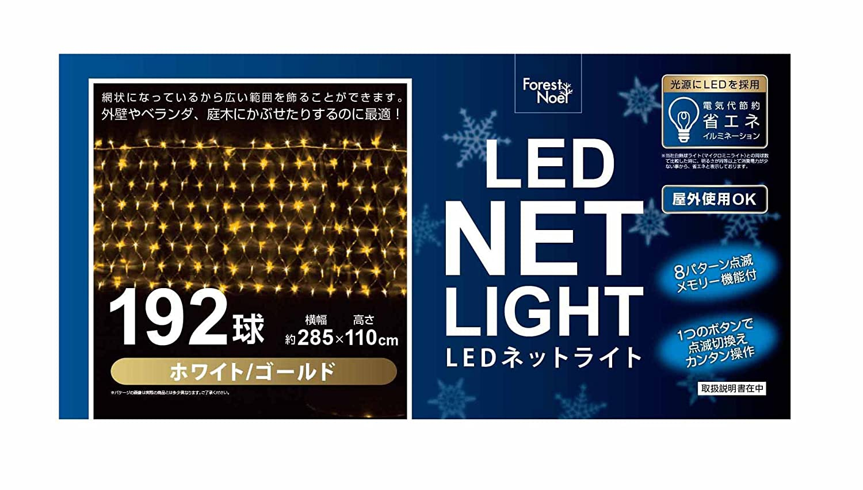 Weihnachten LED leuchtet net 192 Bälle White Gold günstig online kaufen