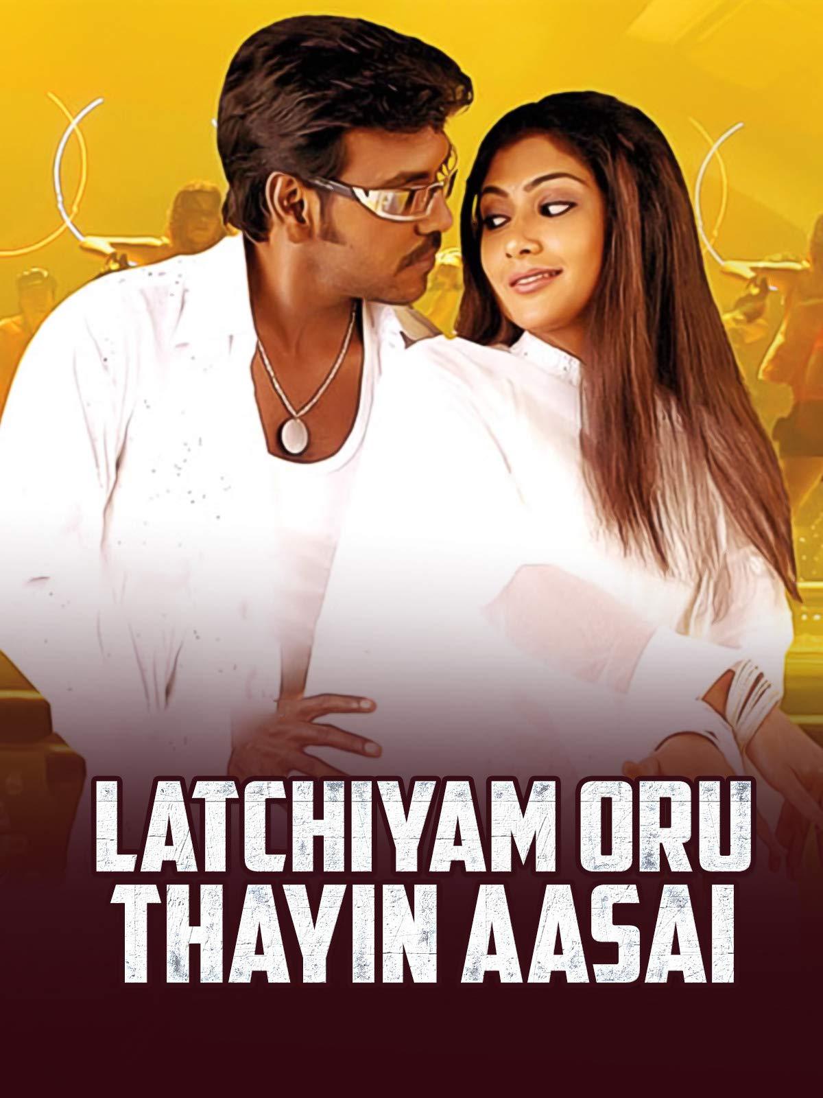 Latchiyam Oru Thayin Aasai