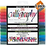 Kuretake Calligraphy Pen - 12 Color Set (3 Pack) (Tamaño: 12 pens set (3 Pack))