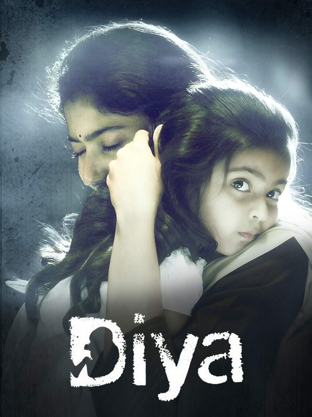 Diya on Amazon Prime Video UK