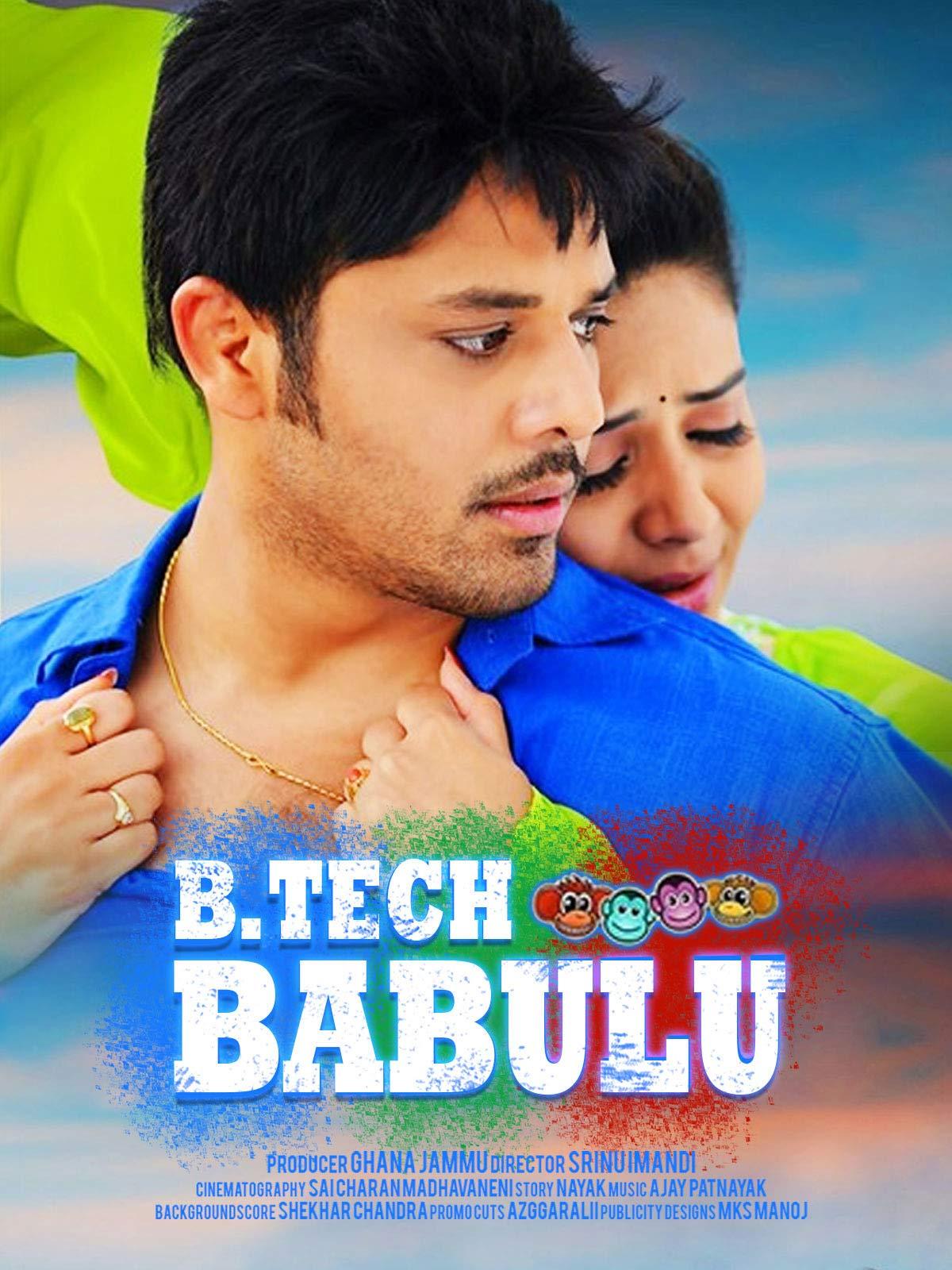 Btech Babulu