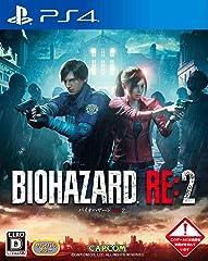 BIOHAZARD RE:2 【予約特典】特別武器「サムライエッジ・クリスモデル」「サムライエッジ・ジルモデル」が入手できるプロダクトコード 同梱 - PS4