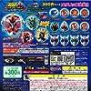 仮面ライダーウィザード 300ガシャポンバリューライン ウィザードリング3 13種セット バンダイ ガチャポン