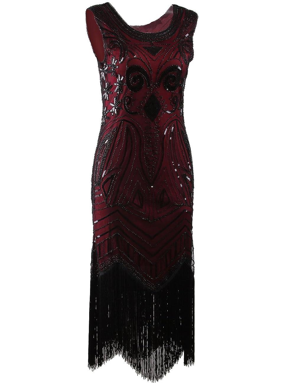 Vijiv Long Prom 1920's Vintage Gatsby Bead Sequin Art Nouveau Deco Flapper Dress 2