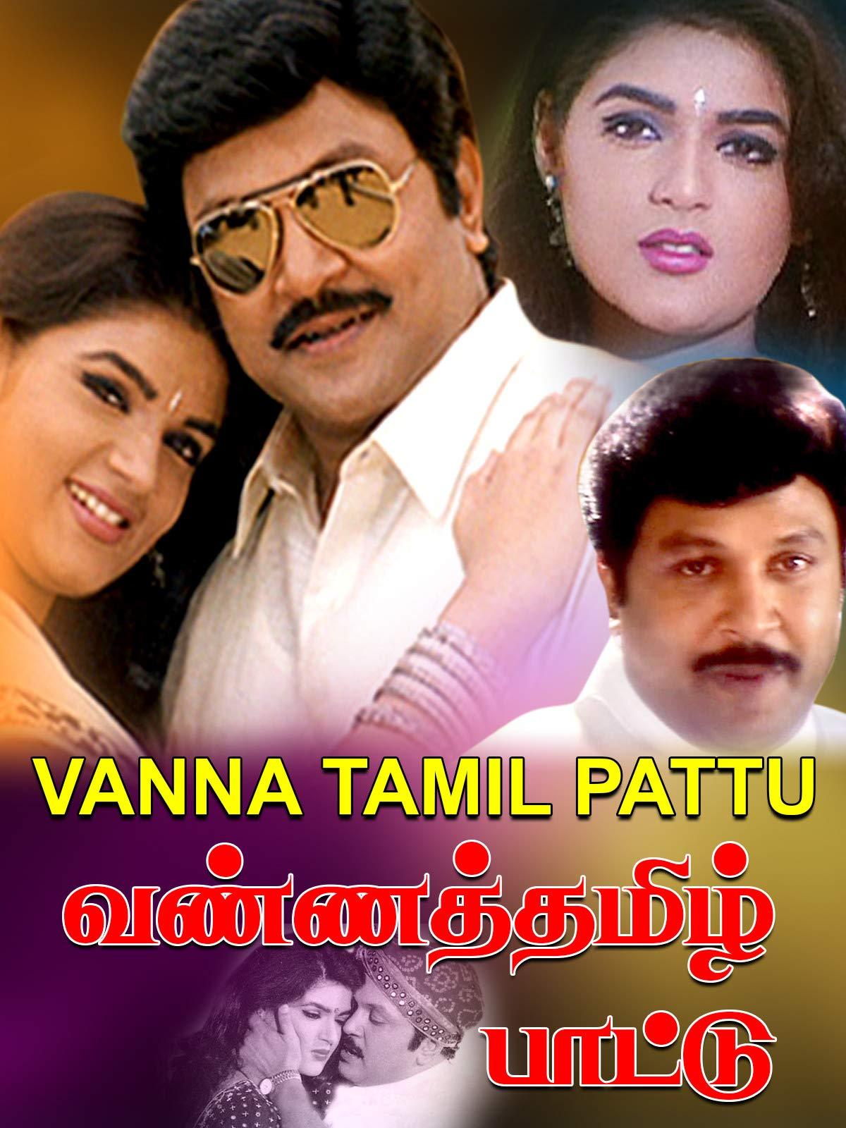 Vanna Tamil Pattu