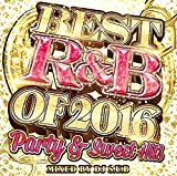 DJ S.U.B  BEST OF R&B 2016 CD 1枚組 全70曲!