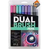 Tombow 56188 Dual Brush Pen Art Markers, Galaxy, 10-Pack. Blendable, Brush and Fine Tip Markers - 5 Pack (Color: 5 Pack (Galaxy))