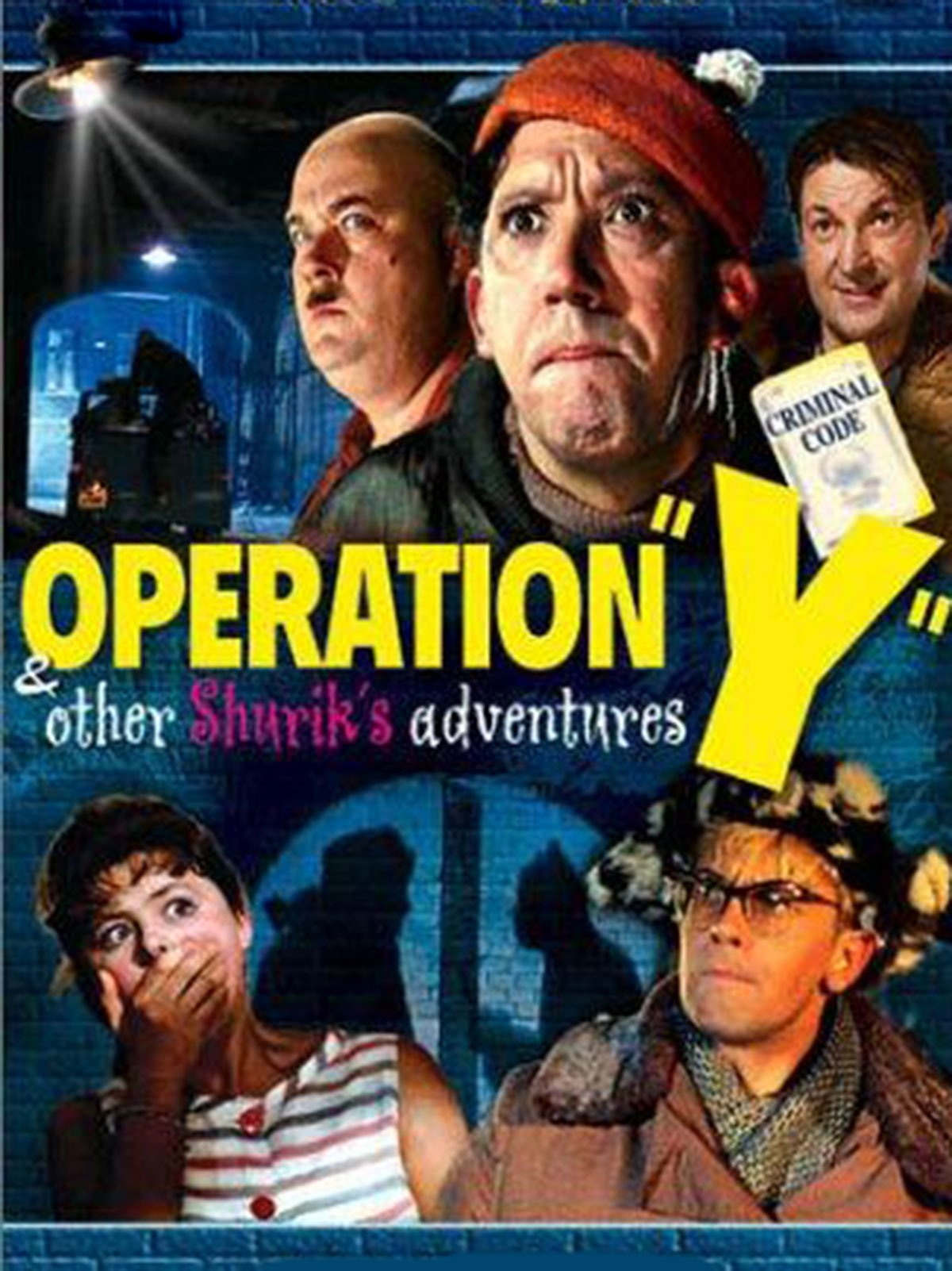 Operation Y and Shurik's Other Adventures (English Subtitled)