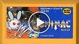 Classic Game Room - GUN-NAC Review for Nintendo Famicom