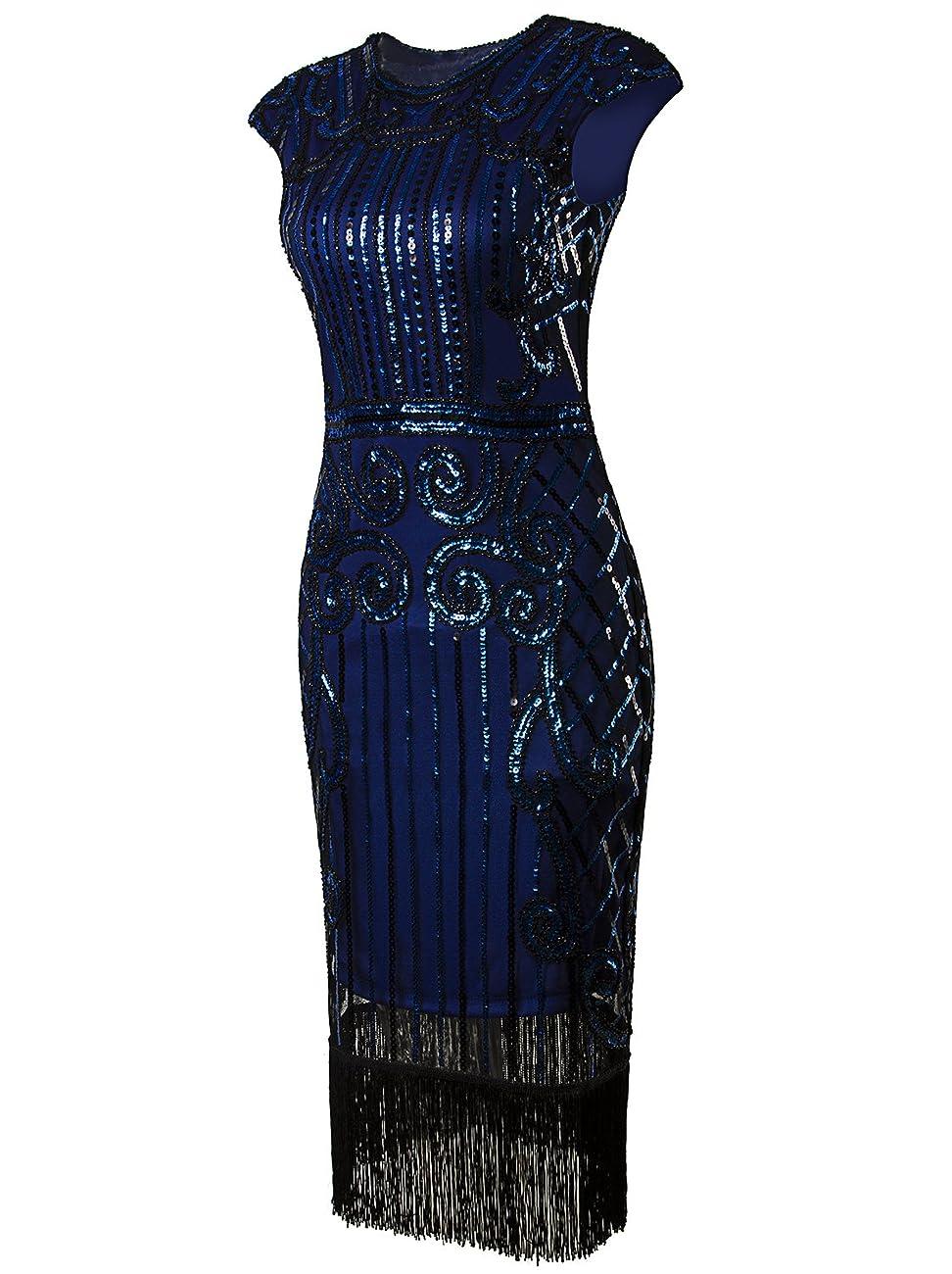 Vijiv 1920s Vintage Inspired Sequin Embellished Fringe Long Gatsby Flapper Dressblue 2