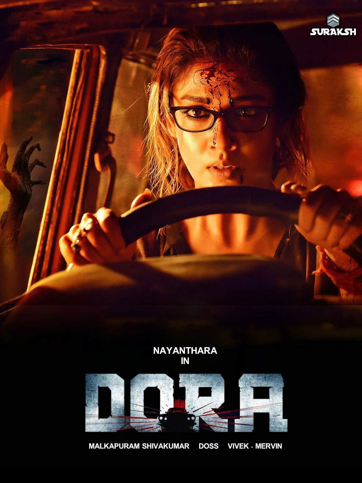 Dora on Amazon Prime Video UK