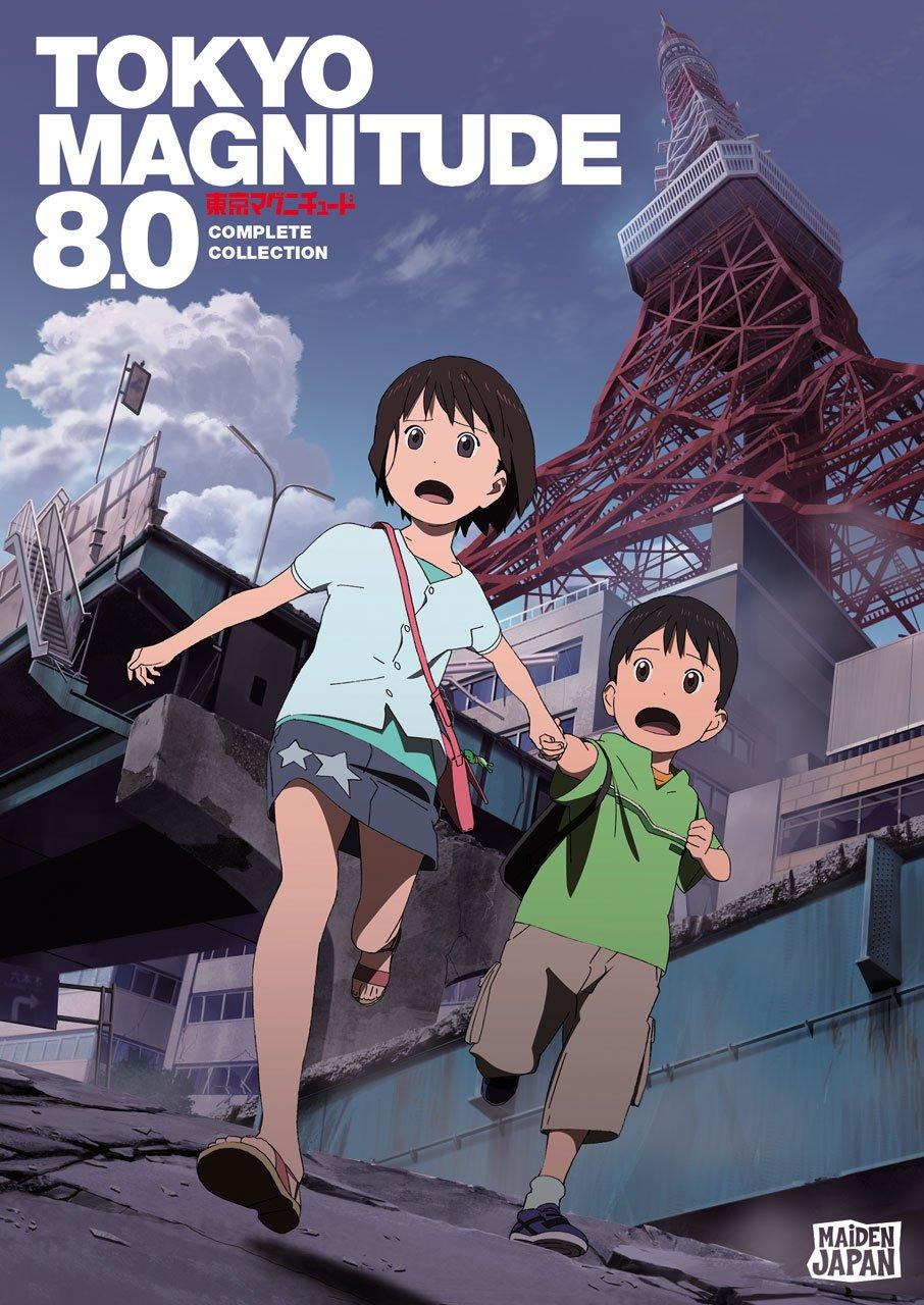 Anime General - Página 4 71EY7gJFb6L._SL1280_
