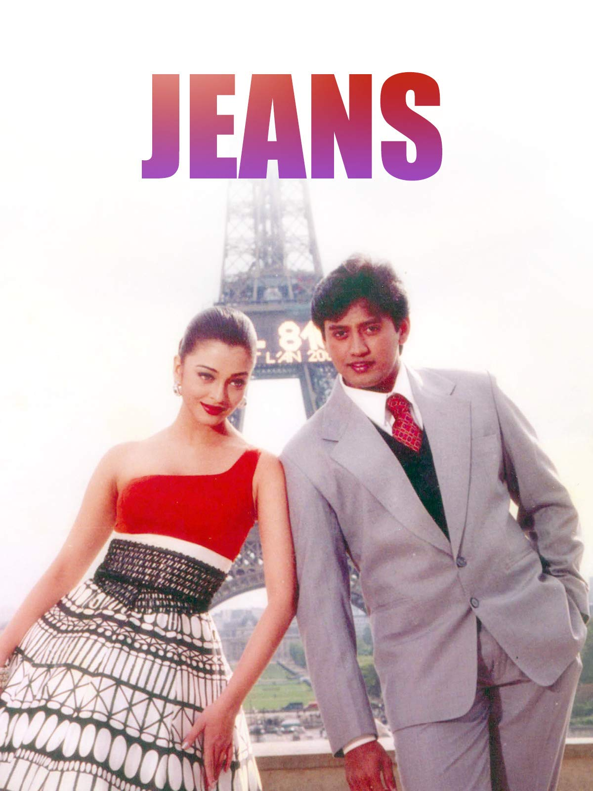 Jeans on Amazon Prime Instant Video UK