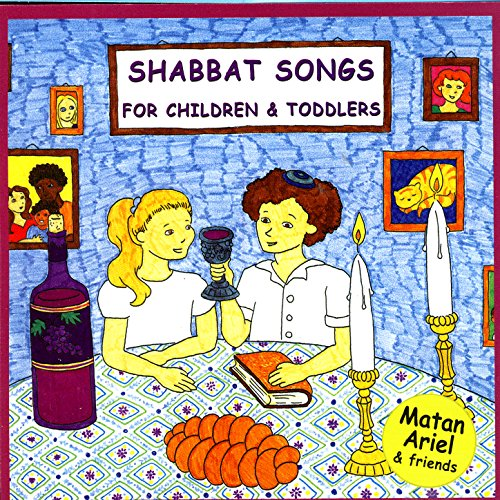Original album cover of Shabbat Songs - Songs in Hebrew for Children & Toddlers by Matan Ariel & Friends