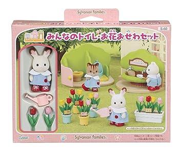 Toilettes soins de fleur ensemble S-60 de tous Sylvanian ?cole et jardins d'enfants (japon importation)