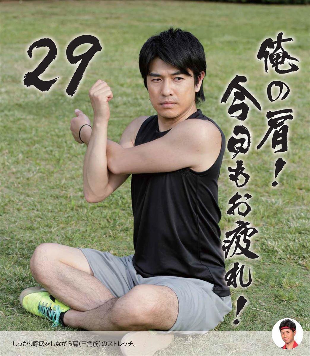 フジテレビの男性アナウンサー Part2©2ch.netYouTube動画>5本 ->画像>366枚