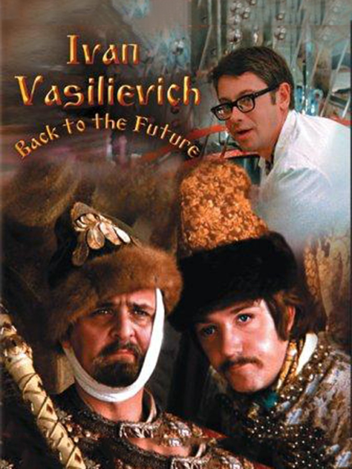 Ivan Vasilievich Back to the Future on Amazon Prime Video UK