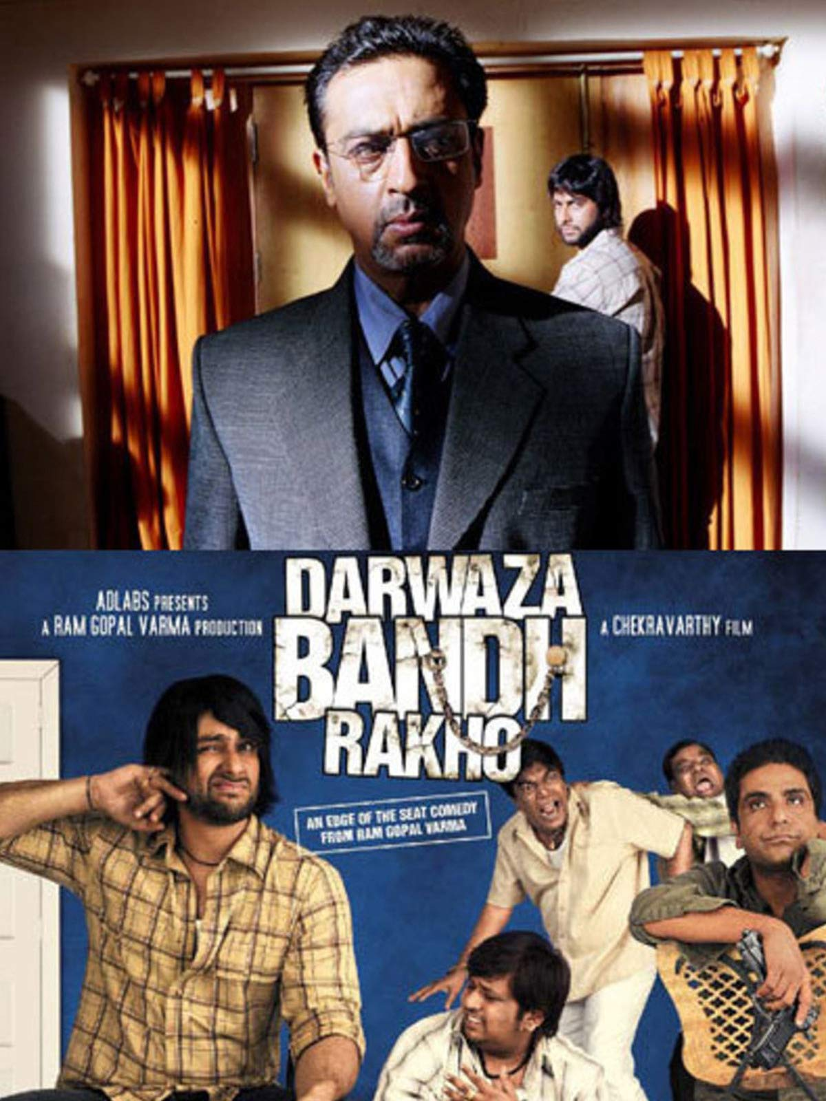 Darwaza Bandh Rakho on Amazon Prime Video UK